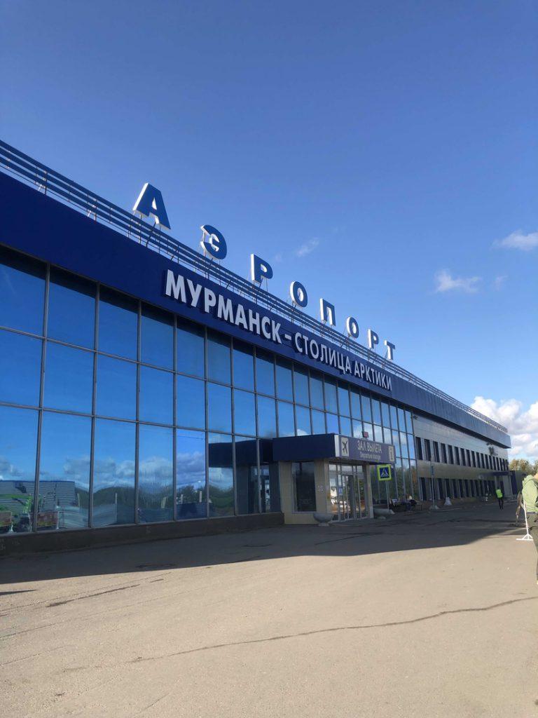 тур в Мурманск