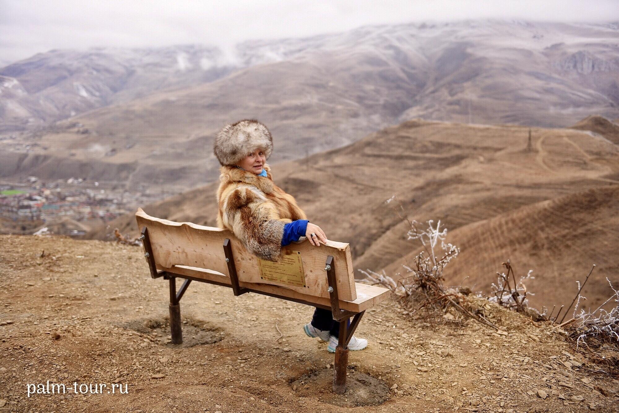 Северная Осетия осень